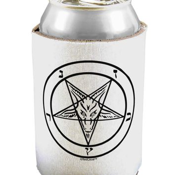 Sigil of Baphomet Can / Bottle Insulator Coolers by TooLoud