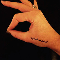 Temporary Tattoo | Madness is Genius | Arabic Tattoo Art | Arabic Tattoo | Wrist Tattoo | Fun Tattoo | Tattoo |handmade by misssfaith