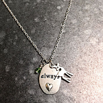After All This Time? Always. (Necklace)