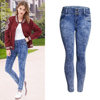 Women's Fashion High Waist Slim Stretch Jeans [11474123983]