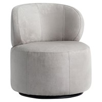 Jellybean Swivel Chair