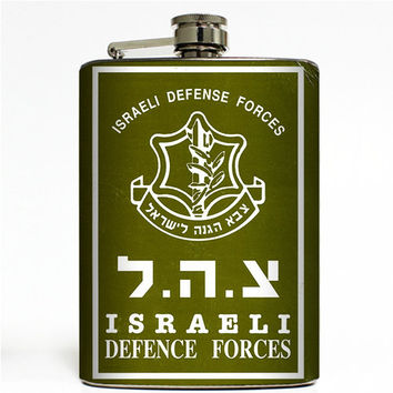 Israeli Army Defense Forces Flask 8oz Stainless Steel Hip Israel Jewish