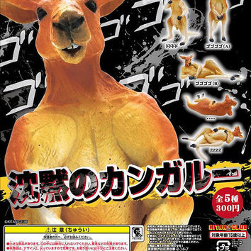 Kitan Club Animal Kangaroo of Silence Gashapon 5 Mini Collection Figure Set
