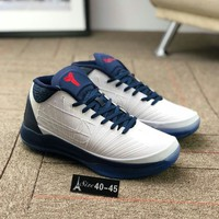 Nike Kobe Fly Line Stylish Men Personality Low Top Sport Basketball Shoe Sneakers White Blue I-CSXY