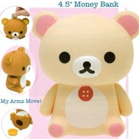 "San-X Rilakkuma Little Bear 4.5"" Medium PVC Money Bank"
