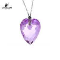 Swarovski Violet Crystal MINI NECTAR PENDANT Rhodium Necklace #5187490