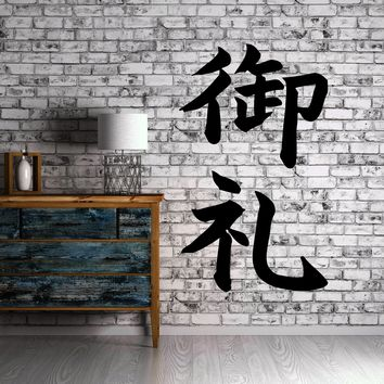 Japanese Hieroglyph Word Orei Thanks Wall Decor Mural Vinyl Art Sticker Unique Gift M544