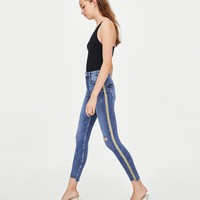 "HI-RISE SKINNY ""VINTAGE"" JEGGINGS WITH SIDE STRIPESDETAILS"