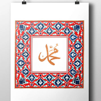 Islamic Prophet Muhammad Art Watercolor Print Calligraphic Digital Print Wall Art Traditional Wall Decor Wall Hanging