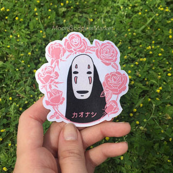 "Iron on Studio Ghibli Patch | 3.25"" Iron on Patch applique with No Face 