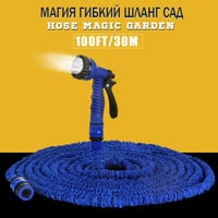 100FT Expandable Garden Hose Water Pipe with 7 in 1 Spray Gun