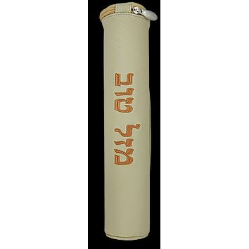 Leather Ketubah Scroll Holder Mazel Tov Wedding