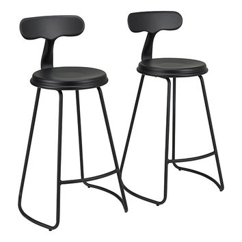 Metal Stools - Easy Home Concepts