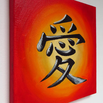Love Symbol, Original Art, Japan, Japanese, Sign, Oil on canvas, MikiMayo