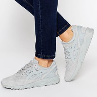 Asics | Asics Gel Kayano Light Gray Sneakers at ASOS