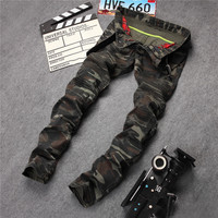 Korean Camouflage Mosaic Skinny Jeans [6541738243]