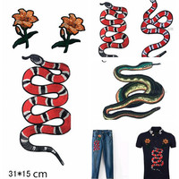 Snake Embroidered Applique Patch Vintage Animal Patch T-shirt Jeans Decoration Patch DIY Garment Accessories