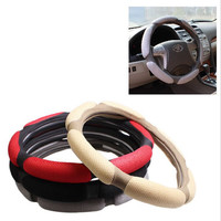 Car Acessory Hot Deal 3D Breathable Environmental Steer Wheel Cover = 4860626948