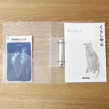 MUJI Transparent PP 2 Holes Ring Binder Clip File A5 B5 A4 File Folder Japan