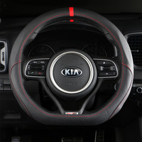 Leather Car Styling Steering Wheel Cover Case For Kia Sportage KX5 2016 2017 Auto Accessories