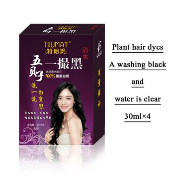 Permanent non allergy natural black hair dye shampoo fashion black color darken hair for 8-15 minutes 30ml*4 hair dye shampoo