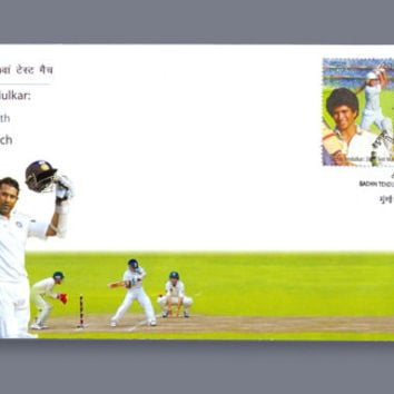 First day cover for collection with 2 Antique vintage Stamps of master blaster sachin tendulkar 200th test match INDIA 2013  world famous!