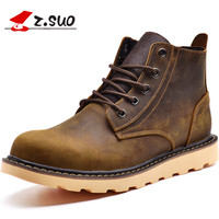 Z. Suo men's boots,the quality of the leather fashion boots man, leisure fashion winter merchant men work boots ankle bots.zs359