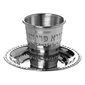 "Kiddush Cup  Stainless steel Small With Tray Beaded Cup 2.5"" Holds  90 ml 3.04 oz"
