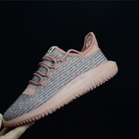[Free Shipping ]Adidas Yeezy Boost Pink Knitting Sneaker