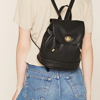 Faux Leather Mini Backpack | Forever 21 - 1000170978