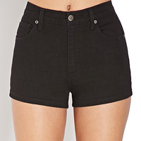 Laid Back High-Rise Denim Shorts