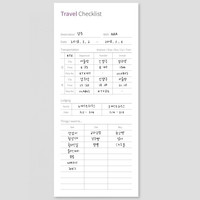 The Memo Travel checklist notepad