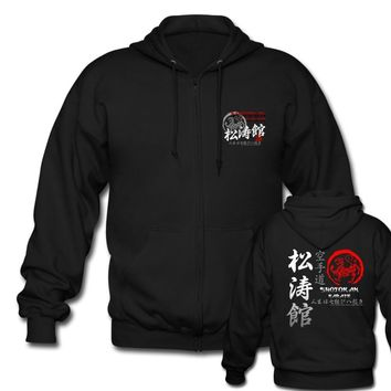 Japan Shotokan Karate Do Japanese Kanji MMA Mix Way of Life Men's Black Zipper Hoodie Men's Jacket