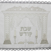 "Ultimate Judaica Brocade Challah Cover with Heavy Plastic - 22"" x 18"""