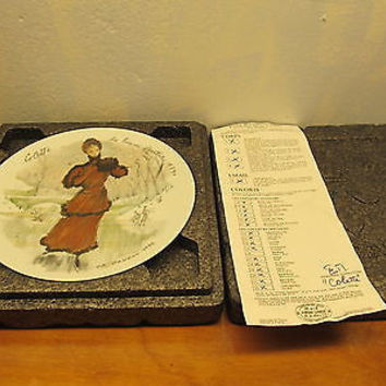 VINTAGE DECORATIVE PLATE BY LIMOGES LIMITED EDITION COLETTE BY GANEAU