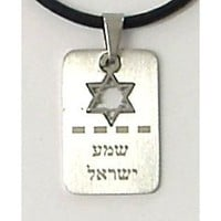Shema Israel Star Of David Necklace - Jewish Pendant Kabbalah Judaica Jewelry