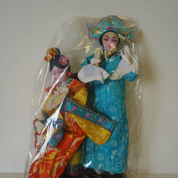 1970s Traditional Oriental Chinese Japanese  Yu Chu Cloth Dolls  Hand Painted  Face Taiwan