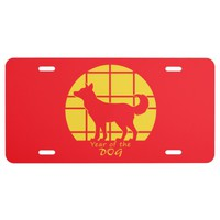 Year of the Dog License Plate