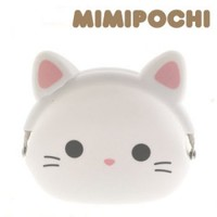 Strapya World : Mimipochi Friends Gamaguchi Silicone Pouch (Milk)