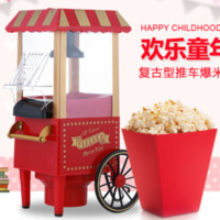 Electric Hot Air Popcorn Maker Popper Machine Old Style Trolly Home Party Fun