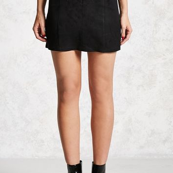 Contemporary Lace-Up Skirt