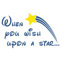 When You Wish Upon A Star - Baby Nursery Vinyl Wall Decal Quote Lettering - Baby Girl Boy Nursery Toddler Teen Room Wall Art 22H x 36W CQ002