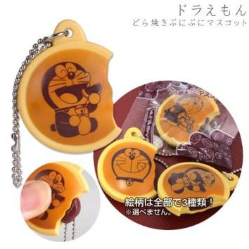 Doraemon Dorayaki Squishy : Doraemon Dorayaki Squishy Ball Chain from Amazon
