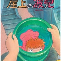 Ponyo Japanese Anime Movie Poster 11x17