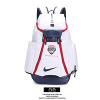 DCCK Nike Fashion USA National Team Canvas Leisure Sports Travel Backpack 54-30-23cm White