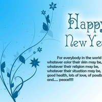 New Year 2017 Quotes and Images | Happy New Year SMS English 2017 for You - 2017 Happy New Year Images