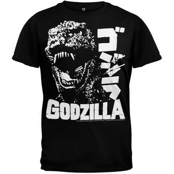 Godzilla - Scream T-Shirt