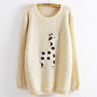 Beige Giraffe Long Sleeve Sweater