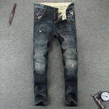 Men Ripped Holes Style Stylish Slim Jeans [748306399325]