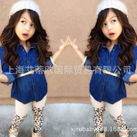 Kids Boys Girls Baby Clothing Products For Children = 4444675972